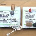 Para ricoh aficio 1060 1075 2051 2060 2075 termistor, para ricoh af1060 af1075 af2060 af2075 termistor, para ricoh peças de reposição