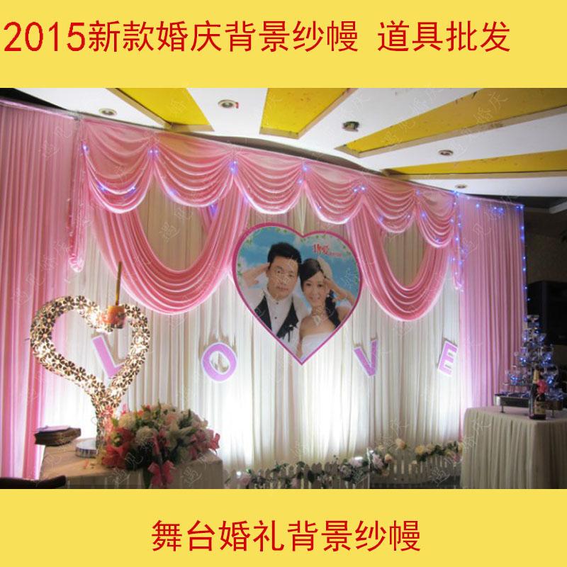 2017 sfondo tenda fondali di nozze drappo drappo di nozze per la - Per vacanze e feste - Fotografia 1