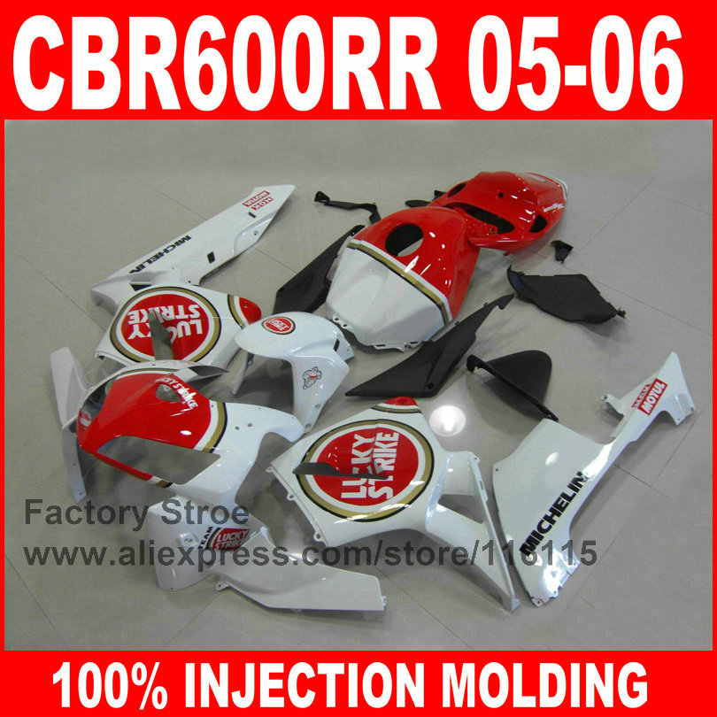 7gifts ABS Injection motorcycle fairings parts for HONDA F5 CBR 600RR 2005 2006 CBR600RR 05 06 Lucky strike road fairing bodykit