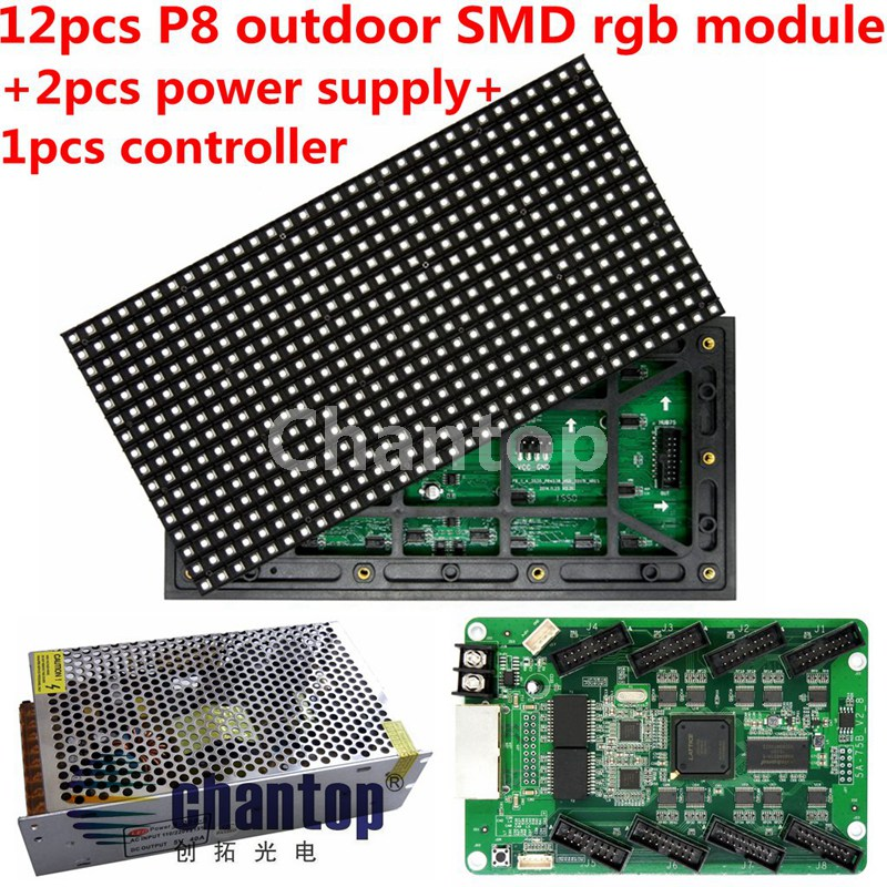 free ship P8 outdoor smd rgb 256*128mm 32*16pixels led full color display module 12pcs+1pc controller+2pc switching power supply dmx512 digital display 24ch dmx address controller dc5v 24v each ch max 3a 8 groups rgb controller