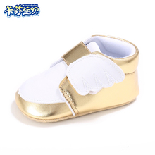 Baby First Walkers Soft Bottom Comfortable 5 Colors  PU Leather Crib shoes 0-18 Months Newborn Infant Sneakers Toddler shoes