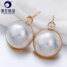 [YS] New Arrival 15-16mm Big Size Semicircle Rainbow Akoya Mabe Pearl Earrings 18k Gold
