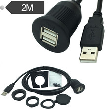 Universal Car Dashboard Flush Mount USB 2.0 Socket Extension Lead Cable 1m 2m цена и фото