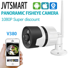 Outdoor Draadloze Wifi Fisheye camera Panoramisch CCTV Camara wifi 1080 P 360 Kogel Mobiele telefoon metalen Security Camera v380