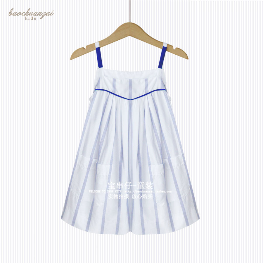 France J Brand  Girls Girls Sling Dress Single Layer of Cotton Blue and White Stripes Girl Dress blue guide southwest france 3e