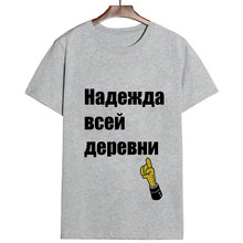 2019 New Harajuku Streetwear Hope Of The Whole Letter Printed Tshirt Hipster T Shirt Summer Woman