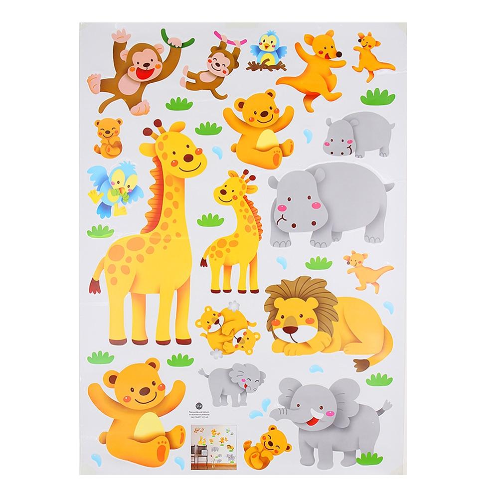 Wild Jungle Animals Cartoon Wall Sticker Environmental Friendly Wall ...
