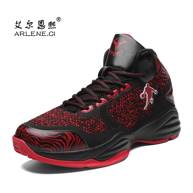 the latest c51e9 640ce 2018-Men-Jordan-Basketball-Shoes -Brand-Breathable-Non-slip-Sneakers-Outdoor-Air-Mesh-Sports-Shoes -Chaussures.jpg 640x640.jpg