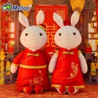 China Rode Pluche Zoete Leuke Mooie Gevulde Baby Kids Speelgoed Chinese Bruiloft Pop Paar Bruiloft Decoratie Druk Bed 12 Inch