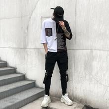 Men's Street Style Harem Pants