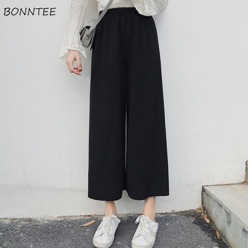 Pants Women Ankle-Length Straight Ttrendy Pant High Waist Chic Womens Leisure Wide Leg Capris Student All-match Solid Lady Loose