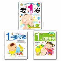 New 3 Books Set Chinese Mandarin Story Book For Kids Age 1 Children Book For Learn