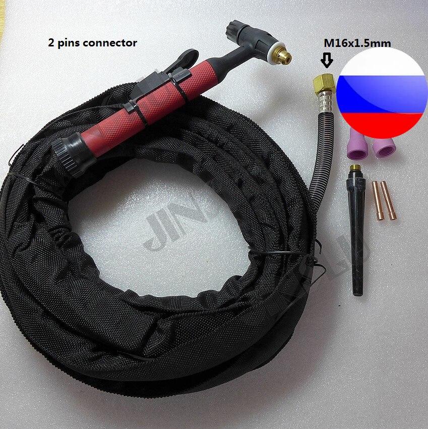 RU Warehouse Soft Silica get Flexible QQ150 QQ-150 QQ-150A TIG Welding Torch Complete 4M TIG Welding Machine Welder 150A qq yy