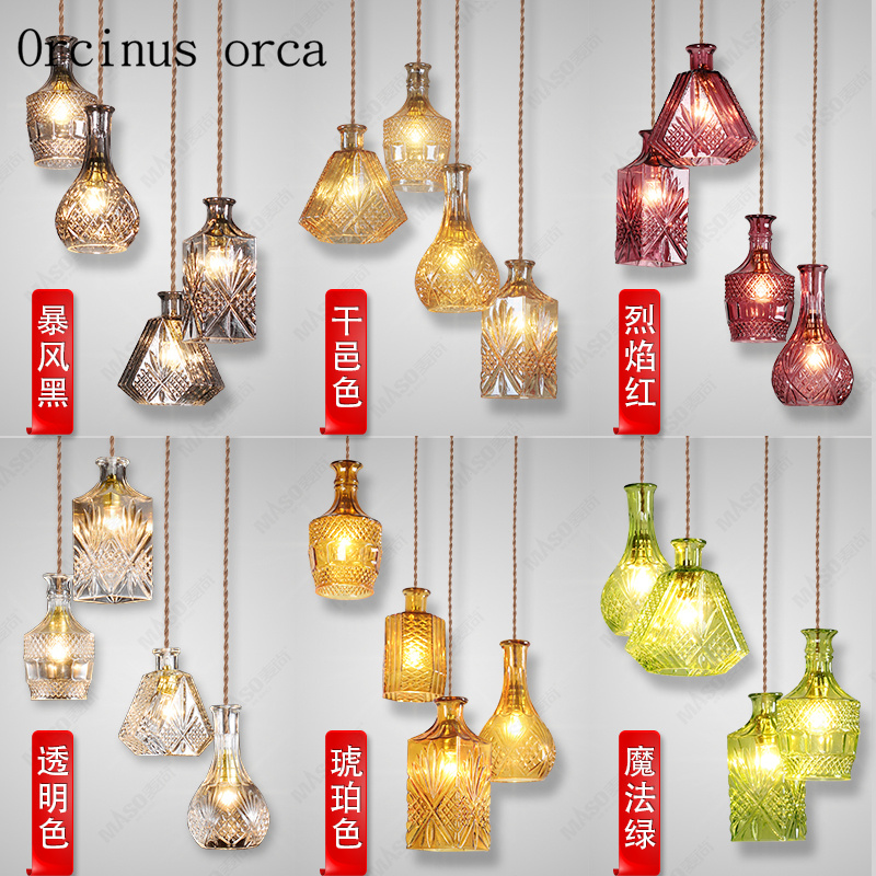 Modern Simple Retro Lighting Creative Personality Cafe Restaurant Bar Bar Color Glass Hanging Lamp Art