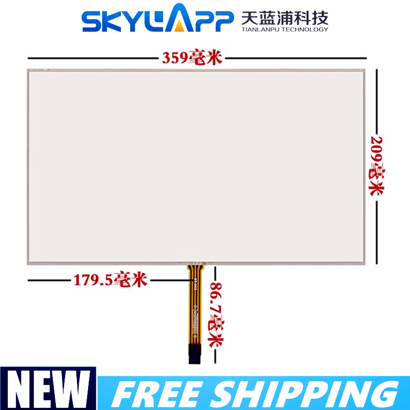New 15.6inch 4 wire touch screen for Notebook LCD resistor handwriting Touch panel Thicken industrial grade glass 359mm*209mmNew 15.6inch 4 wire touch screen for Notebook LCD resistor handwriting Touch panel Thicken industrial grade glass 359mm*209mm