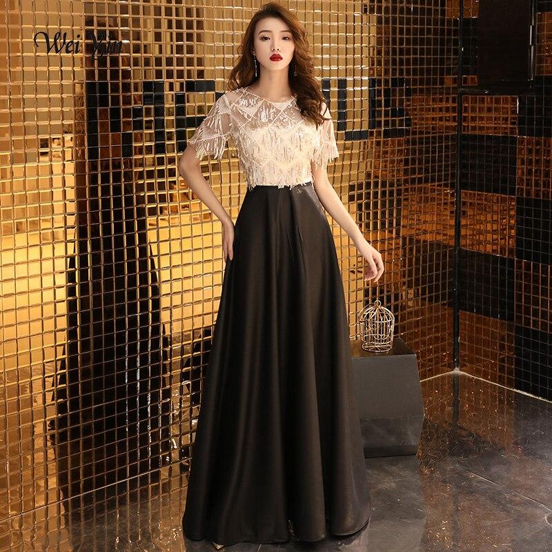 Weiyin Noir Or Paillettes Manches Courtes Robes De Soirée O Cou De Luxe Arabe Formelle Robes De Soirée Robes WY1218