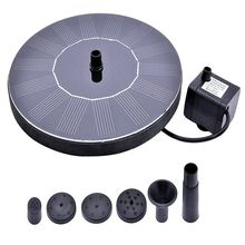 7V Floating Water Pump Solar Panel Garden Plants Watering Power Fountain Pool