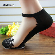 Fashion Style Cotton Socks Ladies Invisible Lace Summer Socks Crystal Glass Ankle Girls Female Socks Slippers Socks 8z-wz0201