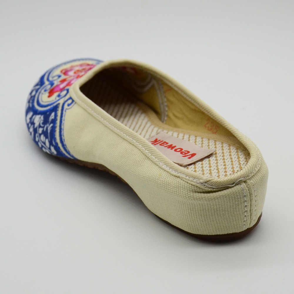 Veowalk จีนปักผู้หญิงสบายๆฤดูร้อนรองเท้าแตะสุภาพสตรีฝ้ายผ้าลินินสไลด์แบนแพลทฟอร์มสไลด์รองเท้า