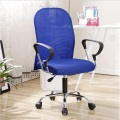 A home office Dening comter ergonomic swivel cr health net fashion bag mail FREE SHIPPING