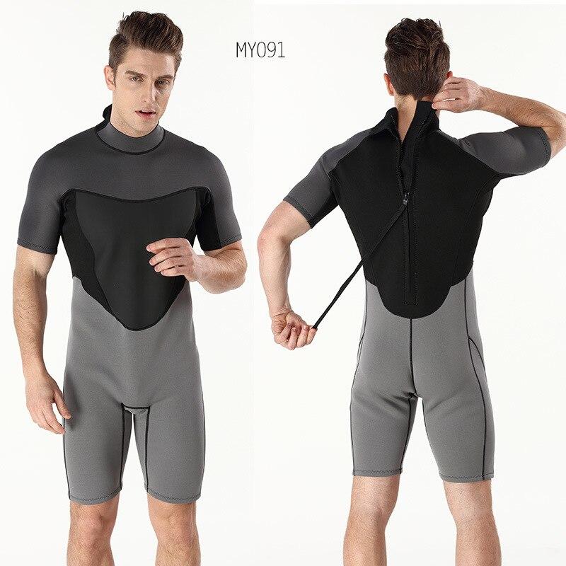 Néoprène 3mm hommes Anti froid chaud à manches courtes siamois Submersible Surf vêtements pour hommes taille S-XXL - 3