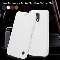 NILLKINสำหรับโมโตโรล่าโมโตG4พลัส/Moto G4ฉินชุดผู้ถือบัตรหนังกรณีโทรศัพท์Cover Bag