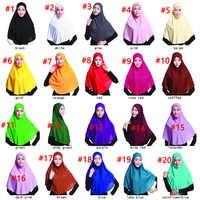 Laven Fashion Muslim Women Islamic Hijab Inner Cap Wrap Headband Shawl Long Soft Scarf Women 96*82cm 20 colors