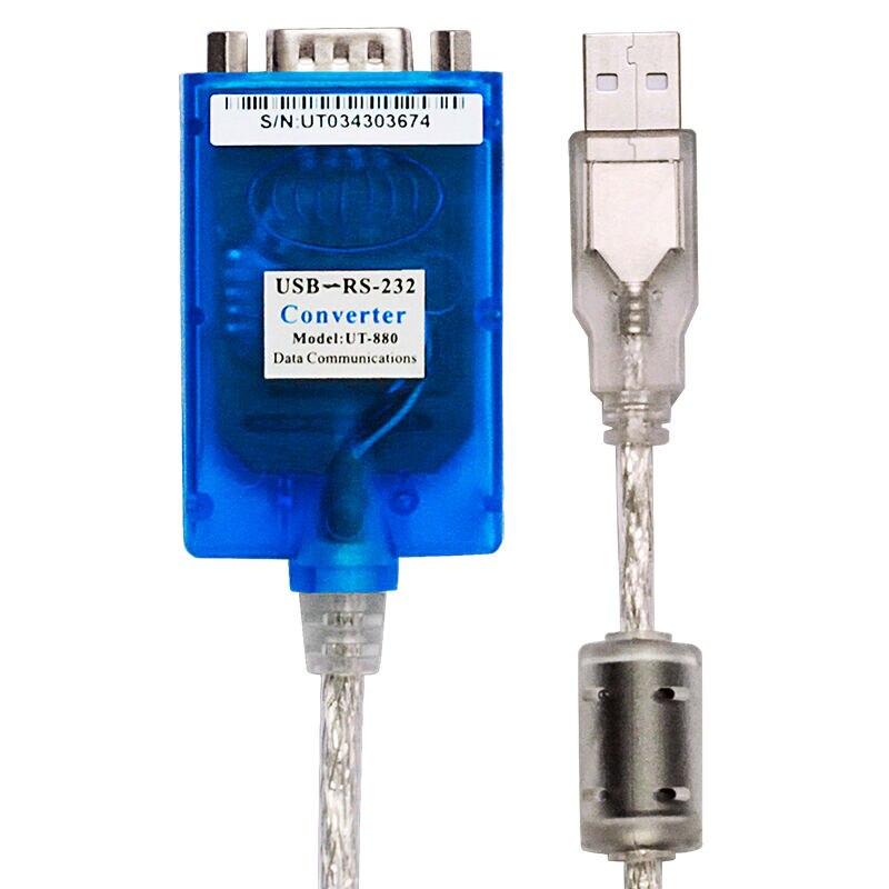 1 pçs/lote usb para rs232 serial 9-pin cabo serial db9 usb classe industrial linha de série suporte win10 win8 mac os ftdi ft232 chip
