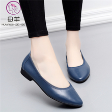 MUYANG ballet flats 2019 genuine leather flat shoes woman pointed toe casual work shoes women flats loafers size 34-42