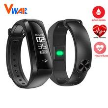 M2S smart Сердечного ритма трекер кровяного давления кислорода Браслет фитнес-часы smartband для IOS Android PK fitbits ID107