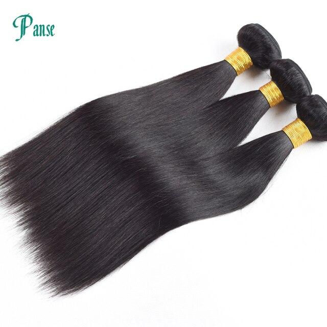 Panse Hair 3 Bundles Per Lot Non Remy Brazilian Straight Hair