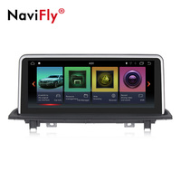 10.1 IPS Screen Android 7.1 Car Multimedia Player For BMW X1 F48 2016 2017 Radio GPS Quad Core Navigation System 2G RAM 32G ROM