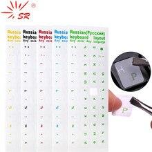 SR прозрачная наклейка на русскую клавиатуру для ноутбука, наклейка на клавиатуру на русском языке, наклейка на клавиатуру, светильник с цветной клавиатурой