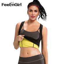 Plus Size S-6XL Women Neoprene Shaperwear Waist Traine Push Up Vest Tummy Belly Girdle Body Shaper Waist Cincher Corset(China)