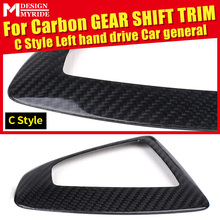 Fits For BMW F33 Gear Shift Knob Cover trim Carbon Fiber C-Style 2-doors Hard top 420i 430i 435i 440i Left hand drive car
