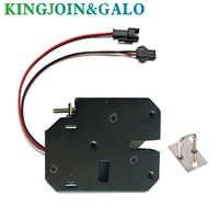 1 piezas DC12V 2A Mini cerraduras electromagnéticas de ahorro de energía de larga vida, cerraduras electrónicas 73*59*13 MM para herramientas de bloqueo de puerta de archivador
