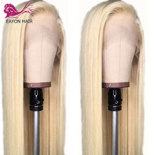 EAYON 613 Straight Blonde Lace Front Wig 13x6 Frontal With Baby Hair Brazilian Remy Human Wigs Pre Plucked Hairline