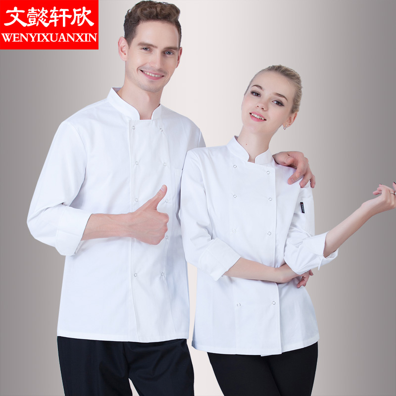 Male Female Hotel Restaurant Uniform Kitchen Chef Jacket Long-sleeve Adult Chef Uniform Unisex Cook Clothes Plus Size B-6264