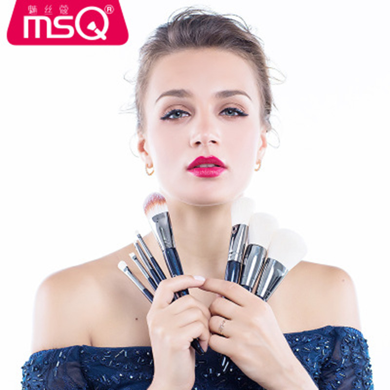 MSQ Makeup Brushes Wooden Blush Powder Lip Concealer Foundation Eyeshadow Brush Pennelli Trucco Professional Makeup Tools 12PCS