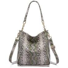 Женская большая кожаная сумка REALER