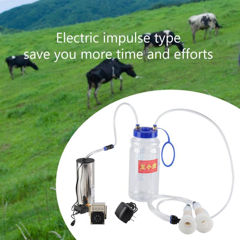 2L Электрический доильный аппарат для козы портативный молочник импульсного типа для овец коров крупного рогатого скота коз вакуумный насос EU/US/AU Plug
