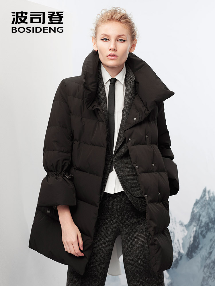 BOSIDENG women long   down     coat   90% white goose   down   jacket double breasted high street skirt bottom LADY of Quality B70143034