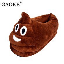 Lovely Emoji Valentine Gift Poo Plush Slippers Expression Men Women Home Slipper Children Shit Warm House Smiley Emoticon Shoes(China)