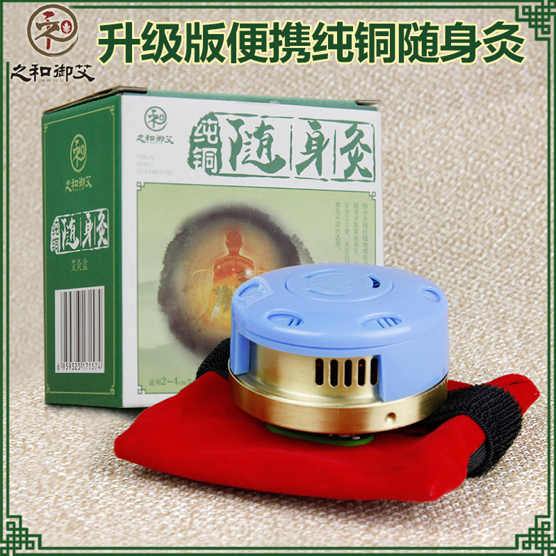 Copper moxibustion box querysystem cauterize smoke cloth cover utensils moxa box moxa column box купить