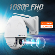 Wireless PTZ Dome IP Camera Outdoor 1080P onvif 2.0MP 4X Zoom auto focus lens 3.3-12mm CCTV Security Camera