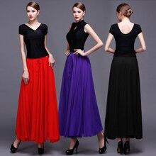 Modern dance half-length full dress adult women's chiffon skirts ballroom dancing big skirt to practice dress