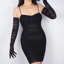 Женская стильная длинная сетчатая перчатка в складку белого и черного цвета, женская сексуальная элегантная винтажная длинная Солнцезащитная перчатка для сенсорного экрана R731
