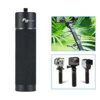 FeiyuTech Handle Charger Power Pack Reach Pole Extension Bar for G6 Plus/G6/G5/WG2/Vimble 2 Gimbal Stabilzer for GoPro Hero 6/5