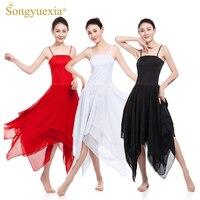 SONGYUIEXIA Women Ballet Dress Performance Dance Costume Elegant Modern Dance Dress for Girls Ballet Tutu Dancewear Leotard