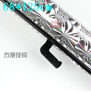 Ventas calientes parabrisas delantero láser cortina térmica 68 * 125 cm PVC parasol parasol protección solar del sol shading junta sol shading